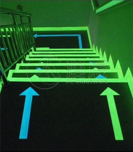 1606 PVC Stair Treads