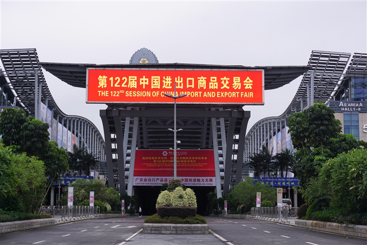 Press Release of the Opening of the 122nd Session of China Import and Export Fair