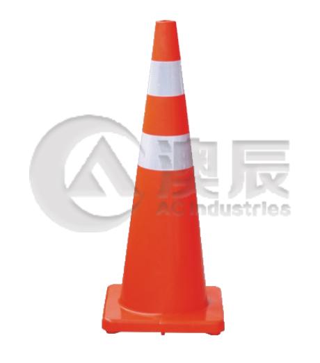 1508 Road Cone