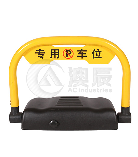 1512 Remote Control Car Parking Lock