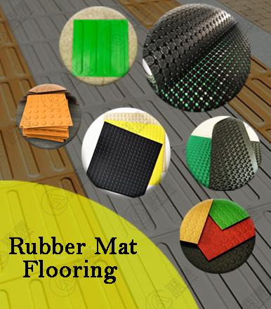 AOCHEN rubber mat