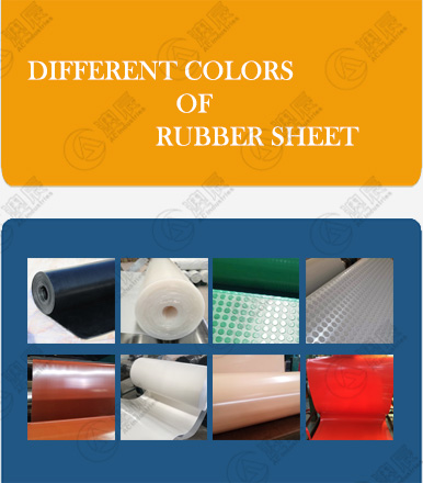 Different Colors Of Our Rubber Sheets