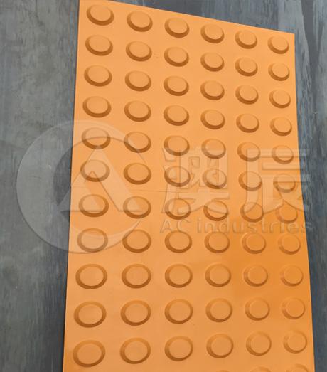 1816 Tactile Floor Tile