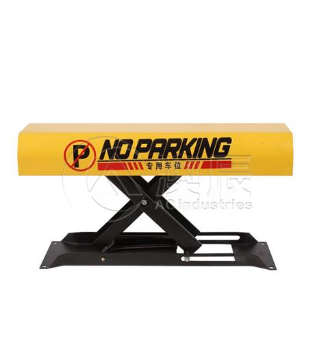 1512 Remote Control Car Parking Lock