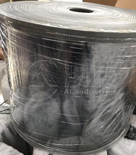 1821 Magnet PVC Curtain Strip