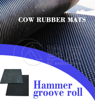 Rubber Cattle Mat