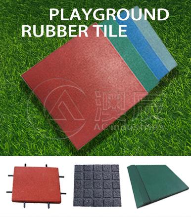 AOCHEN Playground Rubber Tile