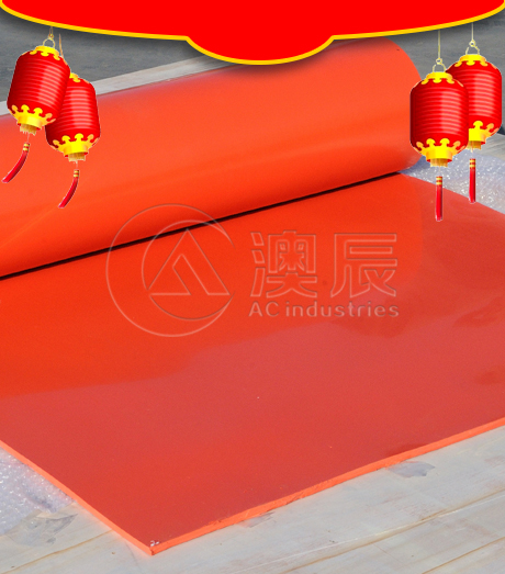 1304 NR Rubber Sheet