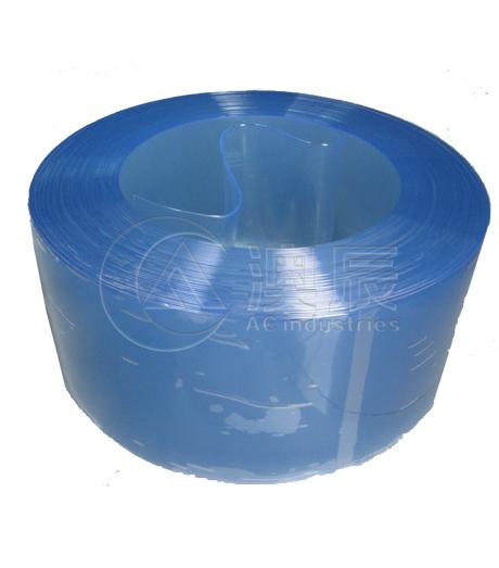 ACP11001 PVC Curtain Strip