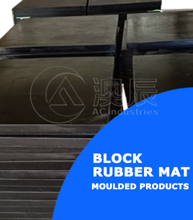 What is rubber moulding?