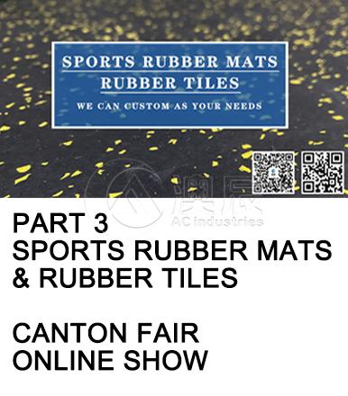 CANTON FAIR SPORTS RUBBER MATS AND RUBBER TILES ONLINE SHOW