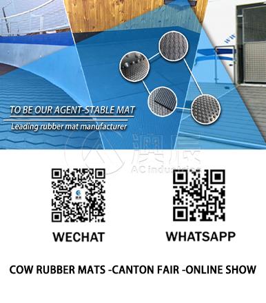 CANTON FAIR CATTLE RUBBER MAT,COW RUBBER MAT,HORSE RUBBER MAT ONLINE SHOW