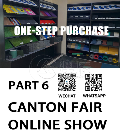 ONE-STEP-PURCHASE CANTON FAIR ONLINE SHOW