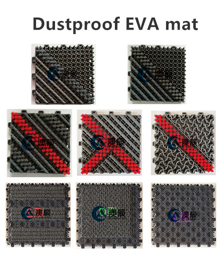 High quality dustproof EVA mat