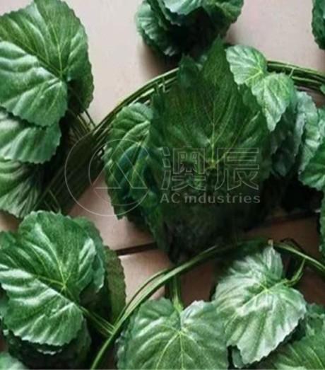 ACG1704002 Artificial Plant