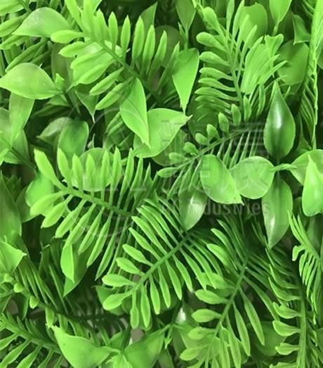 ACG1703-33 Artificial Plant