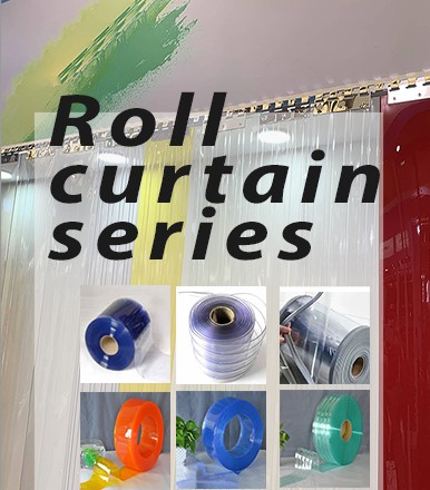 Online video-Roll curtain series