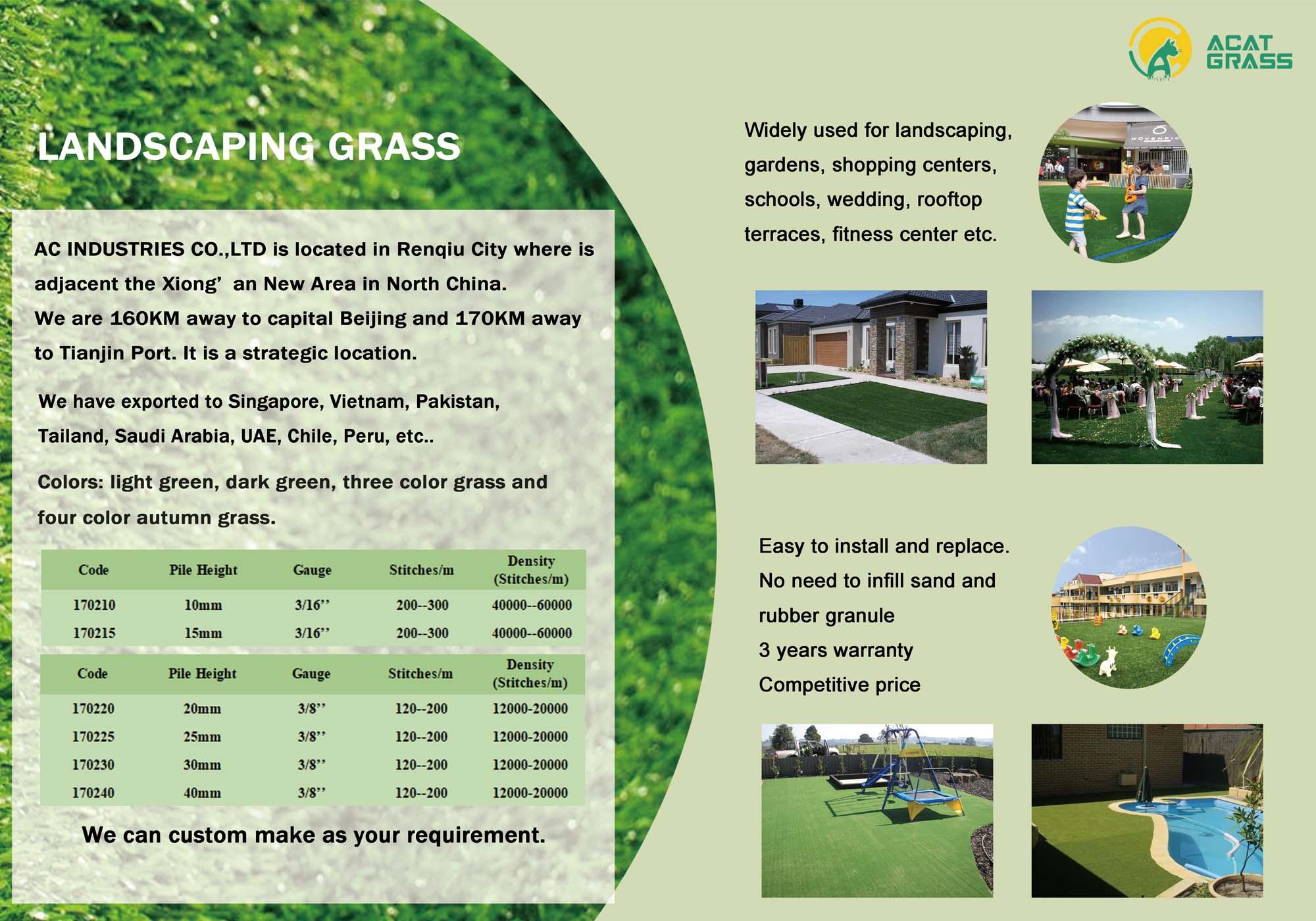 Best choose of artificial grass——ACAT grass