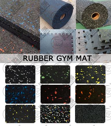 Details of Rubber Gym Mats