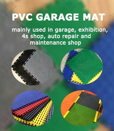What can PVC garage mat do?