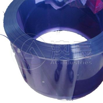 1809 PVC Curtain Strip