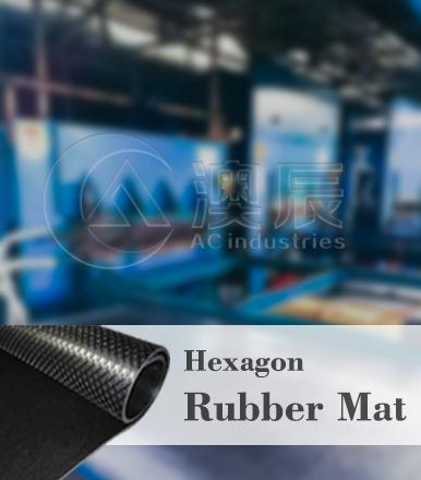 Hexagon Rubber Mat