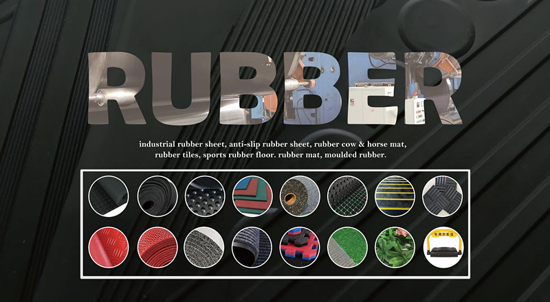 Rubber products.png