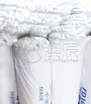 Asbestine Cloth