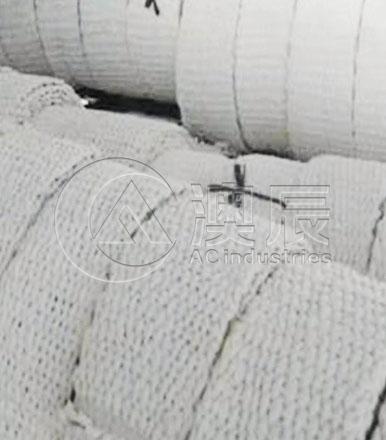 Asbestine Belt