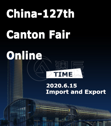 A better chance to buy from China-127th Canton Fair online