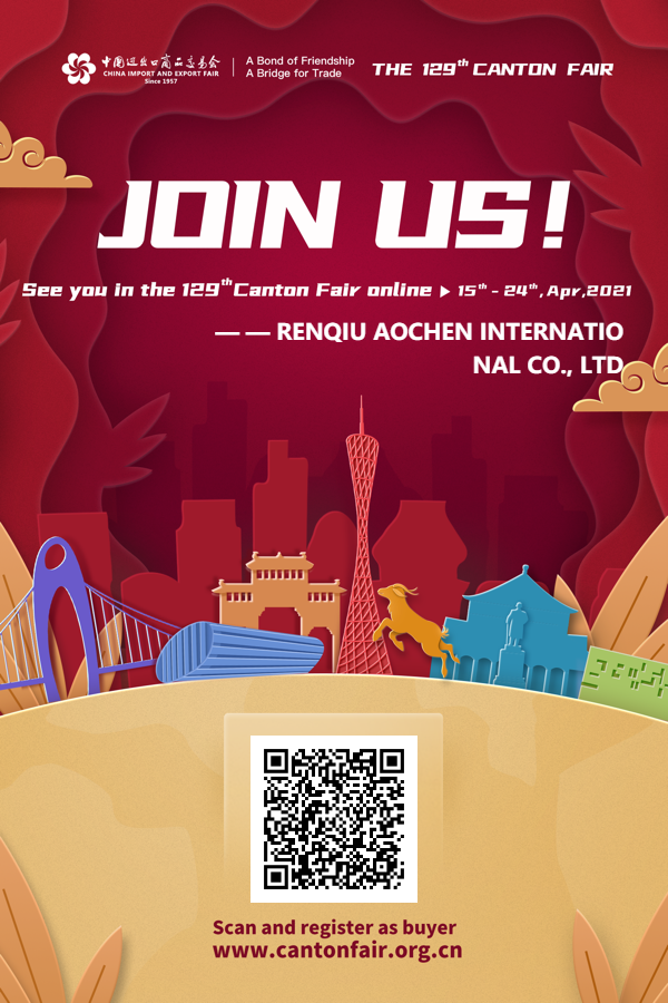 Welcome to visit us -129th Canton Fair