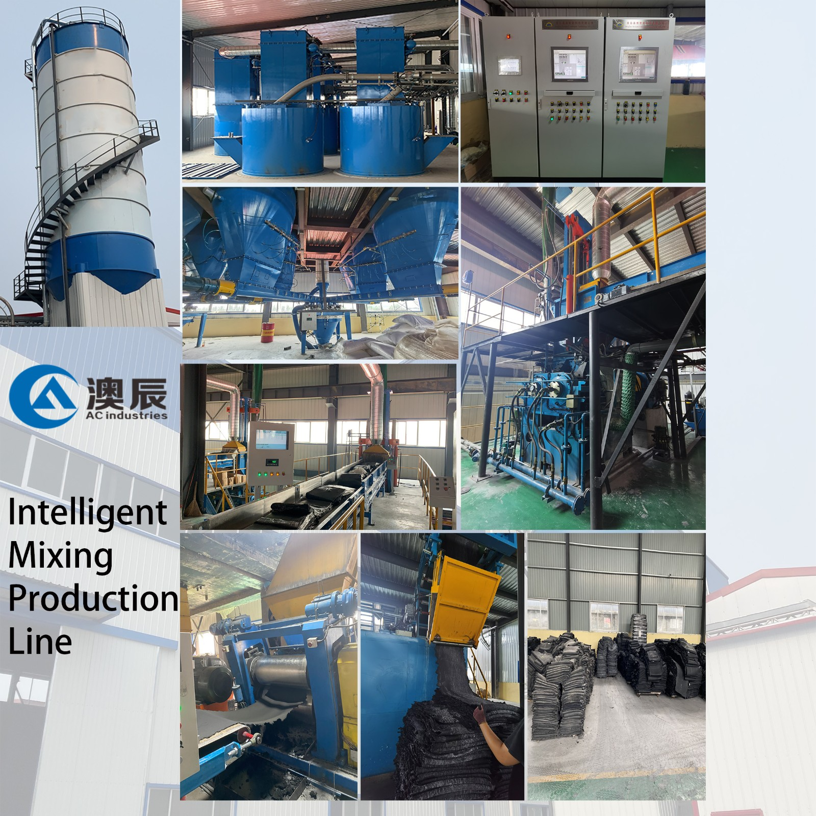 THE INTELLIGENT RUBBER MIXING PRODUCTION LINE