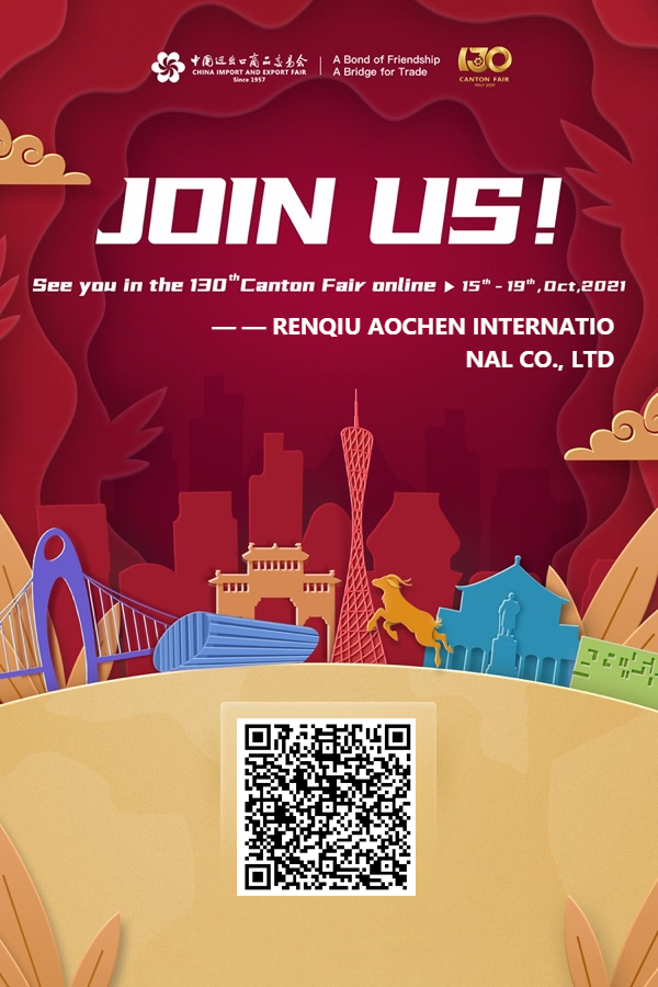 Welcome to the 130th China Import and Export Fair